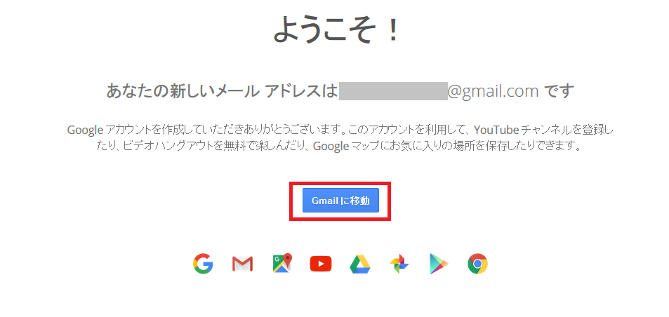 gmail005