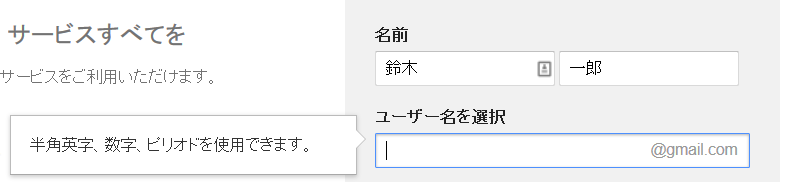 gmail02_2
