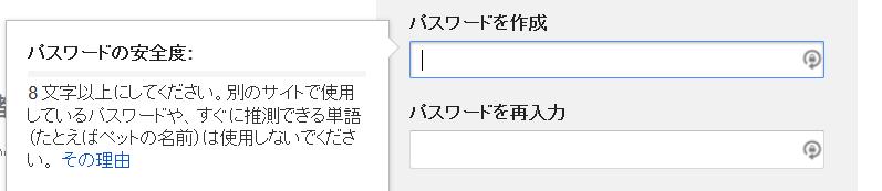 gmail02_3