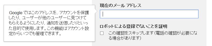 gmail02_6