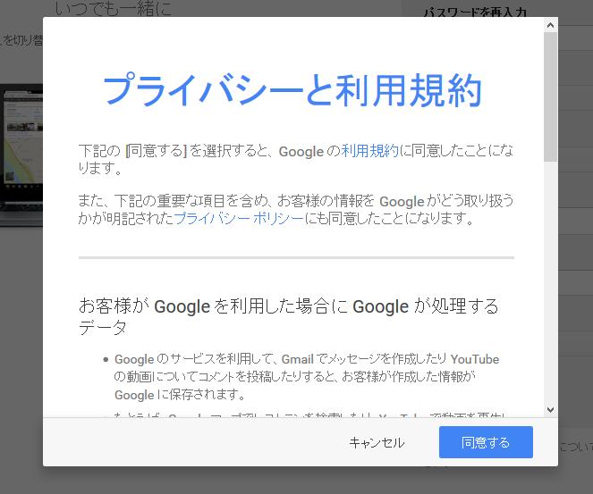 gmail20