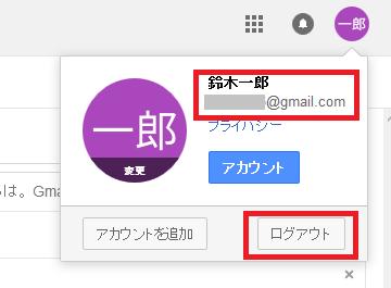 gmail24