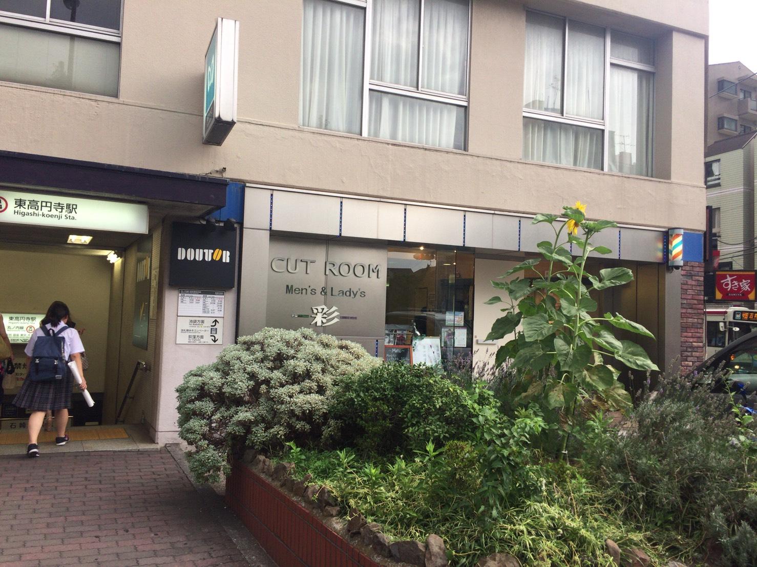 丸の内線「東高円寺駅」前 ドトール
