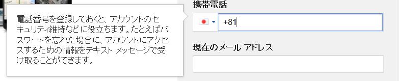 gmail02_5