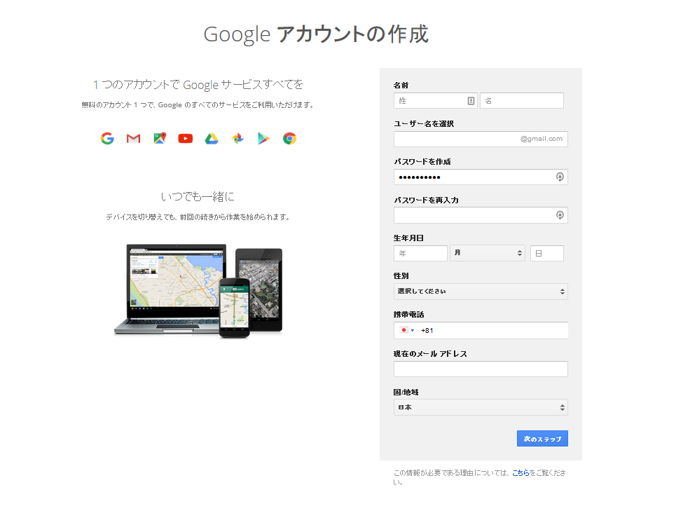 gmail21